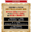 しやがれ!!船舶免許取得プロジェクト!!