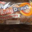 ヤマザキ・ホワイトリングドーナツ