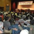 4・15大阪 在日の会先頭に入管集会 労働者の国際連帯の力示す