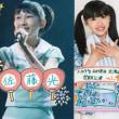 HBCラジオ「Hello!to meet you!」第75回 後編 (3/4)