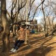 千葉市動物公園
