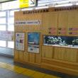 直江津駅 春の新潟旅行⑥