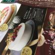【追加情報あり】低糖質クリスマスケーキ、受付スタート