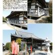 埼玉-651 常楽寺