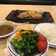 【食録】ステーキガスト  調布店