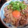 牛すき釜玉 丸亀製麺