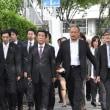 3月20日、大阪補助金裁判高裁判決