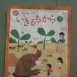 2017年(第37回)平和のための京都の戦争展-17