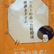 9/15(金) プルコギ弁当