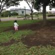 久しぶりの公園散歩