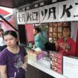 マレーシアの「和馬折衷」だってOK。「和洋折衷」はよく言われることですが。