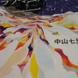 読書7(おやすみラフマニノフ)