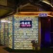 2018.02.07 浅草地下街: 「忍者場(Ninja Bar)」の驚愕的外装ディスプレー