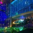 那須野が原ハーモニーホールのイルミネーション2017年「ツリーの有る音楽会」