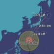 台風21号!  週末から崩れると