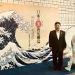 北海道立近代美術館で開催されている「日本の美  百花繚乱」展を鑑賞。桃山時代から江戸時代にかけての屏風、掛け軸、武具、漆工芸、陶磁器等。浮世絵の傑作として名高い葛飾北斎の冨嶽三十六景も圧巻です。