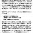 BIGなお知らせとは、神奈川県弁護士会人権賞受賞!!