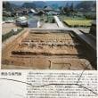明日香村・飛鳥寺西方遺跡 供宴施設の大型建物跡を発見か