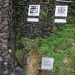 東と西の境目~糸魚川-静岡構造線断層