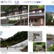 南アルプス_北岳、間ノ岳  -登山記録-