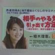 浜松市労福協 福祉講演会・西遠地域ALWF福祉とくらしのセミナー 開催