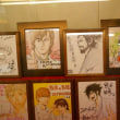 熊本空港上空の絶景    クマモン、マンガの色紙もありました