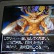 ドラクエ4/闘うモチベーション