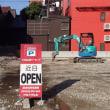 解体された布団屋さんのビル跡地は、やっぱり(?)コインパーキングに。尾張町。