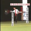 ■フォアハンドストローク 打点との距離間が近い原因は○○の使い方が原因です  〜才能がない人でも上達できるテニスブログ〜