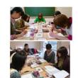 HaRe・Artの初級クラスの都内での開催のお知らせです(^^)/