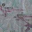 山に行く時は新しい地図を持って来てね