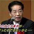 われわれの日本は東ドイツの不信社会=共謀罪=になるのか?【中国アメリカすべて不信社会である】