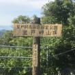高知県室戸市(室戸スカイライン)移動運用            2018-07-15