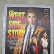 宙組「West Side Story」観劇