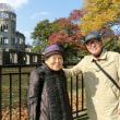 (フアン3号)   今日は「広島平和祈念公園」へ行きました。