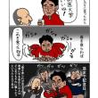 漫画:ぼうごなつこさん / 「サラまで記念日 」