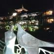 ライトアップ東海館