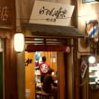 結婚記念日に、ラー博からの横浜ベイホテル