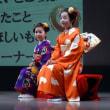 舞踊団花童&はつ喜「くまもと四季めぐり」