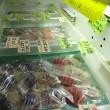 26日(土)は「アイスキャンドルin発寒商店街」!商店街へ遊びに来てね~!!刺身と手作り干物の専門店「発寒かねしげ鮮魚店」。