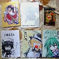 第8回博麗神社例大祭--入手物レポート--