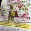 サンメッセ香川会場で【たかまつ2018食と農のフェスタ】24日、25日開催