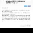 日中の台湾に対する認識でなく、台湾の気持が重要