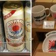 日本第1位のアサヒビール、日本国内で販売のビールに戦犯旗(旭日旗)のデザインで物議発生。