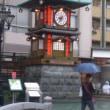 松山墓参り