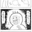 マンガ・四コマ・『戦争と平和くん』