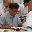 平次29年熱海市議会9月議会決算委員会初日。