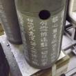 心経花瓶 H30-09-22 ㈯ 雨