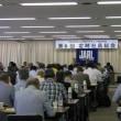【JARL 第6回 定時社員総会】  開催
