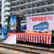 阪堺電軌 大和川検車区(2018.6.9) デト11 路面電車まつり特設ステージ